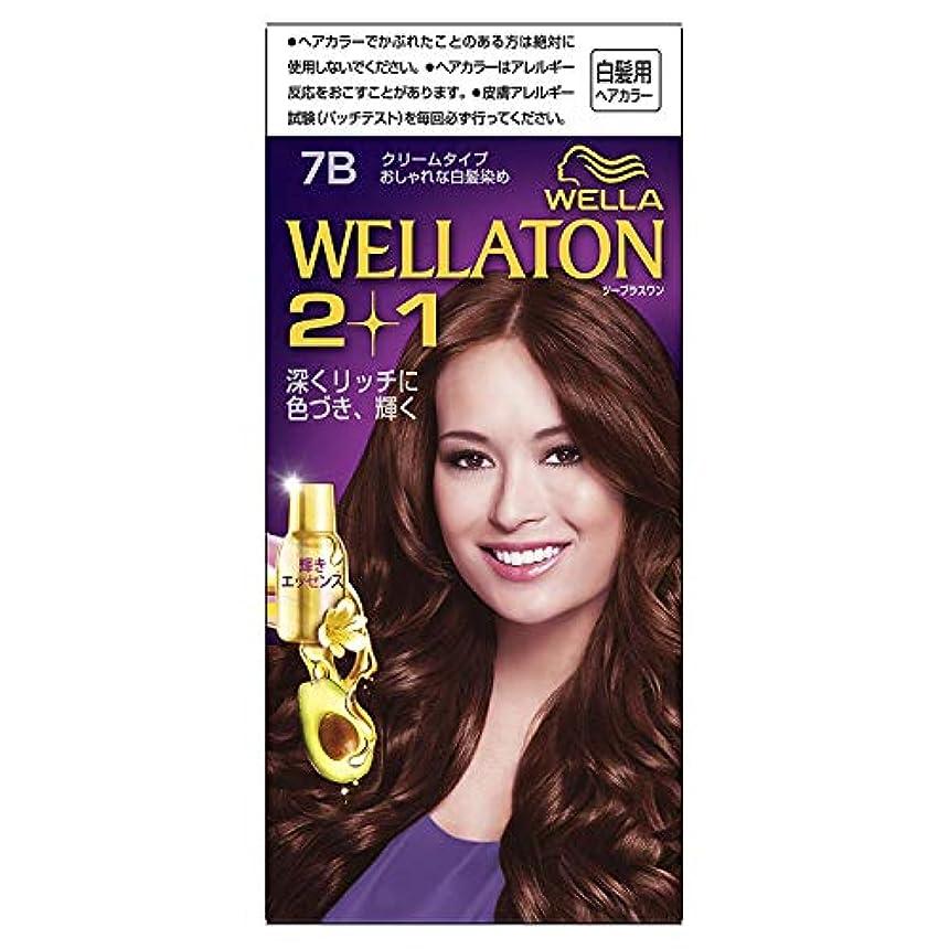 ごみ降臨価値のないウエラトーン2+1 白髪染め クリームタイプ 7B [医薬部外品]×6個