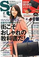 street Jack (ストリートジャック) 2014年 02月号 [雑誌]