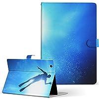 igcase d-01J dtab Compact Huawei ファーウェイ タブレット 手帳型 タブレットケース タブレットカバー カバー レザー ケース 手帳タイプ フリップ ダイアリー 二つ折り 直接貼り付けタイプ 012662 海 ダイビング シルエット
