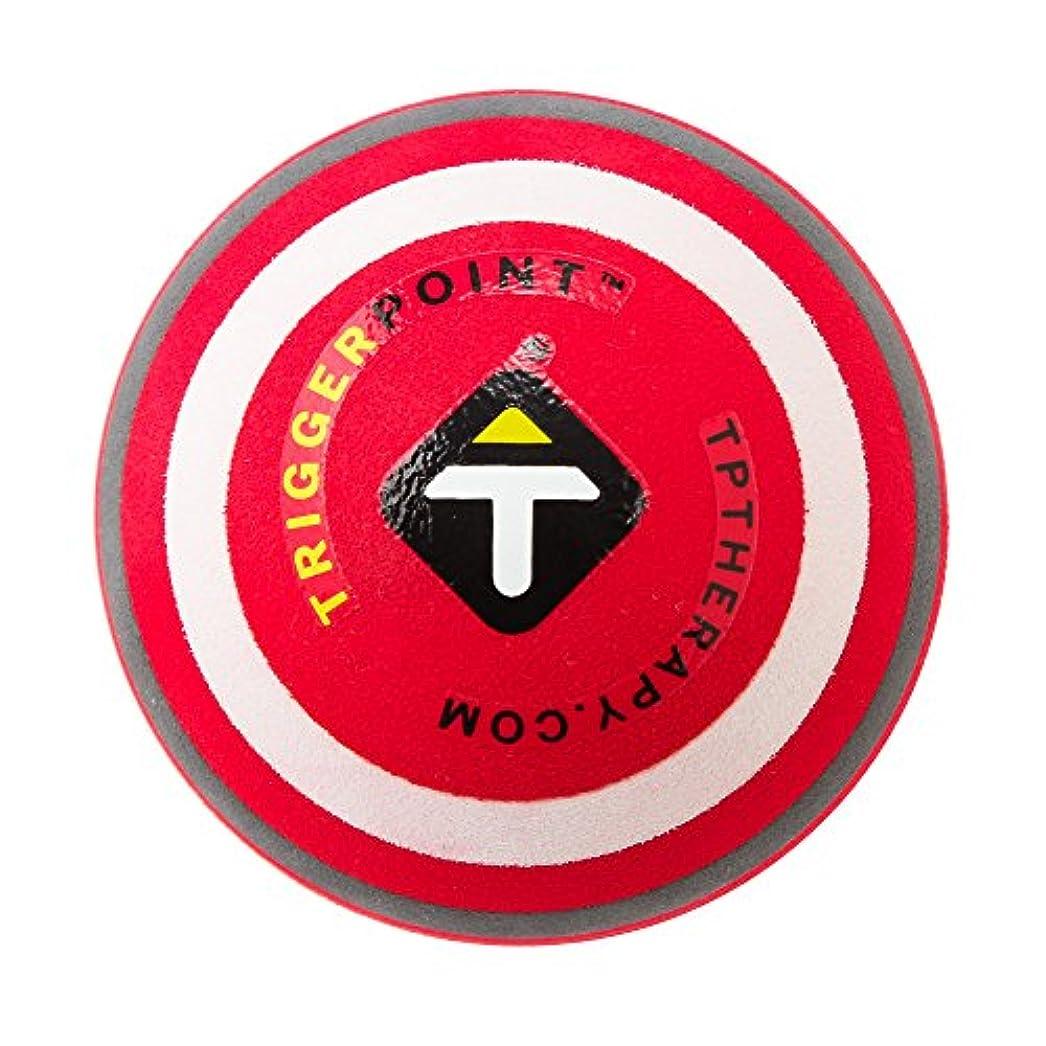 集める拡大する歴史家トリガーポイント MBX マッサージボール trigger point [並行輸入品]