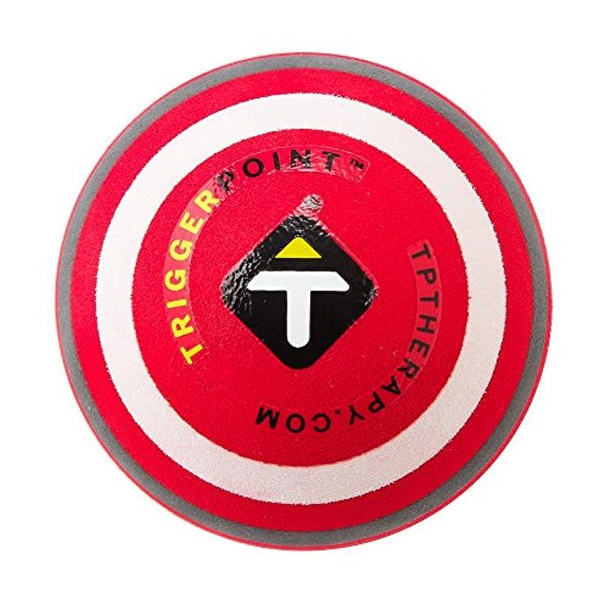 証言する方向ボートトリガーポイント MBX マッサージボール trigger point [並行輸入品]