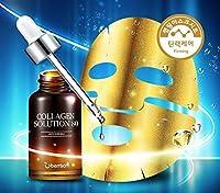 Berrisom フェイス ラッピング マスク コラーゲン ソリューション 80 (27g x 5枚) [並行輸入品]