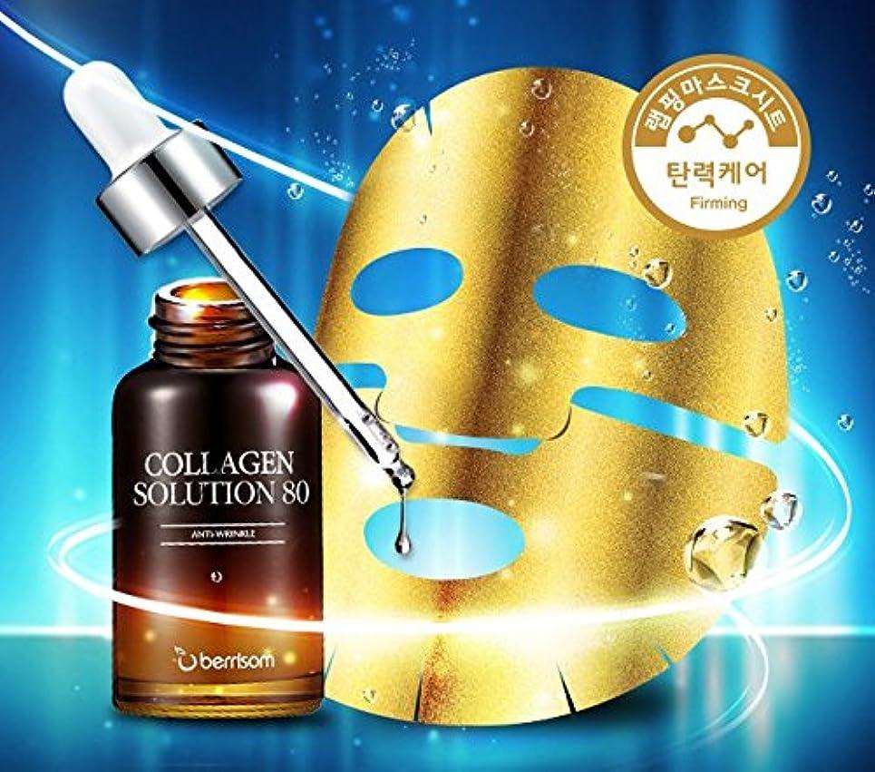 成り立つ症状伝統的Berrisom フェイス ラッピング マスク コラーゲン ソリューション 80 (27g x 5枚) [並行輸入品]