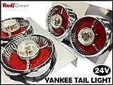 拘りのトラックテール 2連 丸型 レトロ ヤンキー仕様 24V テール ランプ セット タイプ⑧ ウインカー 赤/クリア デコトラ 大型 左右