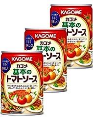 カゴメ 基本のトマトソース 295g×3本