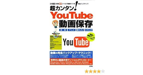 動画保存100