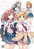 桜Trick 7巻 (まんがタイムKRコミックス)