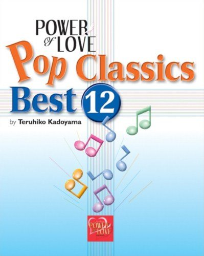 Power of Love -Pop Classics Be...