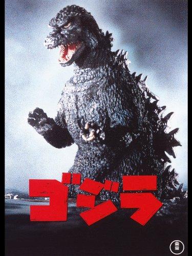 ゴジラ('84)のイメージ画像