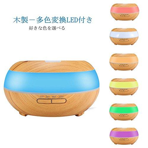 FLOVEME 加湿器 木製 アロマテラピー 超音波式 新し...