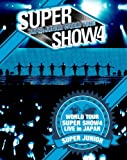 SUPER JUNIOR WORLD TOUR SUPER SHOW4 LIVE in JAPAN(初回限定生産盤)