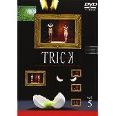 トリック(5) [DVD]