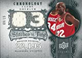 クライド ドレクスラー NBAカード 2007/08 Chronology Stitches in Time 15枚限定!(09/15) / Clyde Drexler