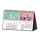 サンスター 2017年 カレンダー 2ヶ月 ムーミン 卓上 S8515697