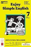 NHKラジオ エンジョイ・シンプル・イングリッシュ 2019年 7月号 [雑誌] (NHKテキスト)
