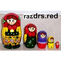 Russian Nesting Doll * 5 Pcs / 3.5 In * drs.red