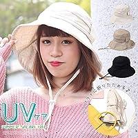 折りたたみ 日よけ ハット レディース メンズ 大きいサイズ ツバ広 運動会 帽子 UV UVカット 涼しい あご紐 アウトドア