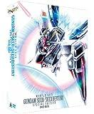 G-SELECTION 機動戦士ガンダムSEED/SEED DESTINY スペシャルエディション DVD-BOX(初回…