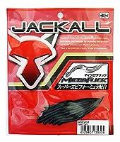 JACKALL(ジャッカル) ワーム マイクロフリック 2.5インチ ソリッドブラック
