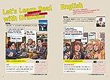 リアルな英語の9割は海外ドラマで学べる! 画像