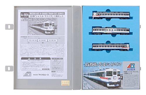 Nゲージ A0924 165系「シャトル・マイハマ」 3両セット