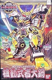 SD Gundam BB Senshi nr.130 smidig krigare stor stål