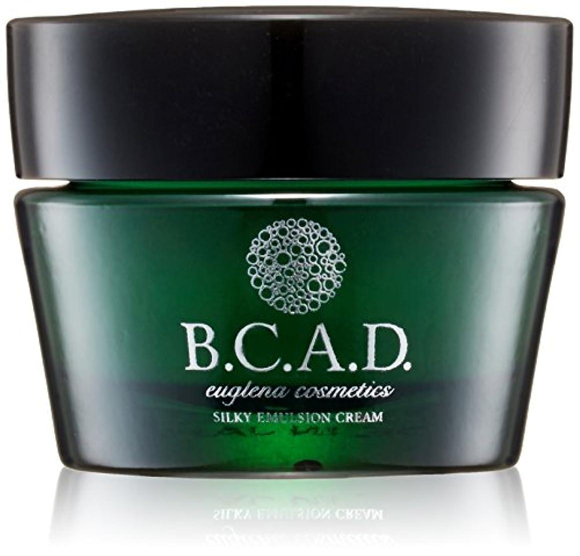 不規則な結晶価値ビーシーエーディー B.C.A.D. シルキーエマルジョンクリーム 28g