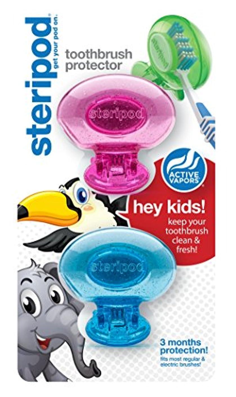 を除く壮大な追い出すステリポッド (Steripod) キッズ歯ブラシ プロテクター(2パック ピンク&ブルーグリッターポッド)歯ブラシケース
