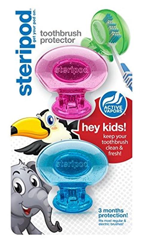 電圧情緒的告白するステリポッド (Steripod) キッズ歯ブラシ プロテクター(2パック ピンク&ブルーグリッターポッド)歯ブラシケース