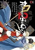 Romsen Saga 2巻 (デジタル版ビッグガンガンコミックス)