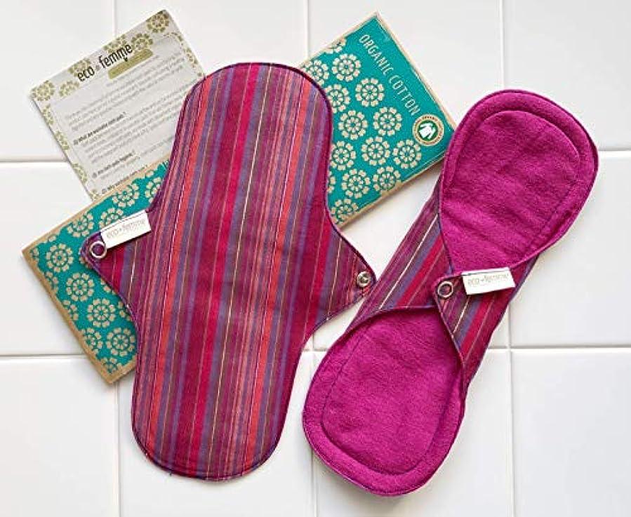 縫う誰のアナログ普通の日用2枚セット 南インド「Eco Femme」布ナプキン 洗えるオーガニックコットン(肌面色付き)防水あり?内側に5層のフランネル使用