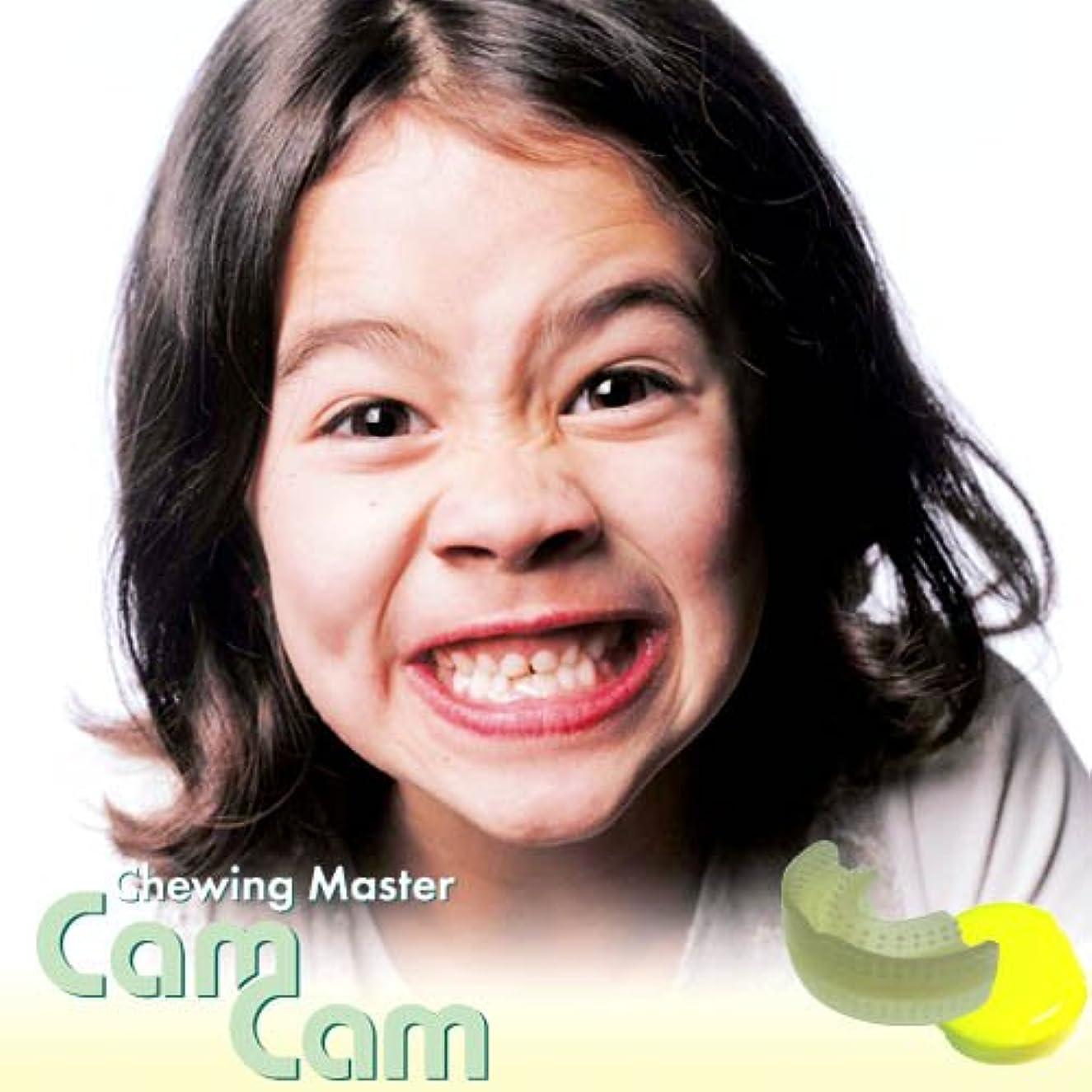マオリギャング生じる歯科医師開発 口腔筋機能トレーニングマウスピース【CamCam ST】カムカム (イエロー) 乳歯列期から混合歯列期用