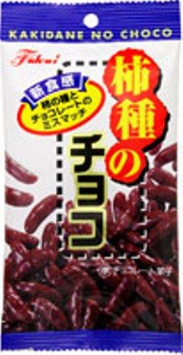 フクイ 柿種のチョコ 62g×20袋