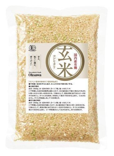オーサワ 国内産有機玄米(コシヒカリ)300g 山形産 平成27年度産 ×6セット