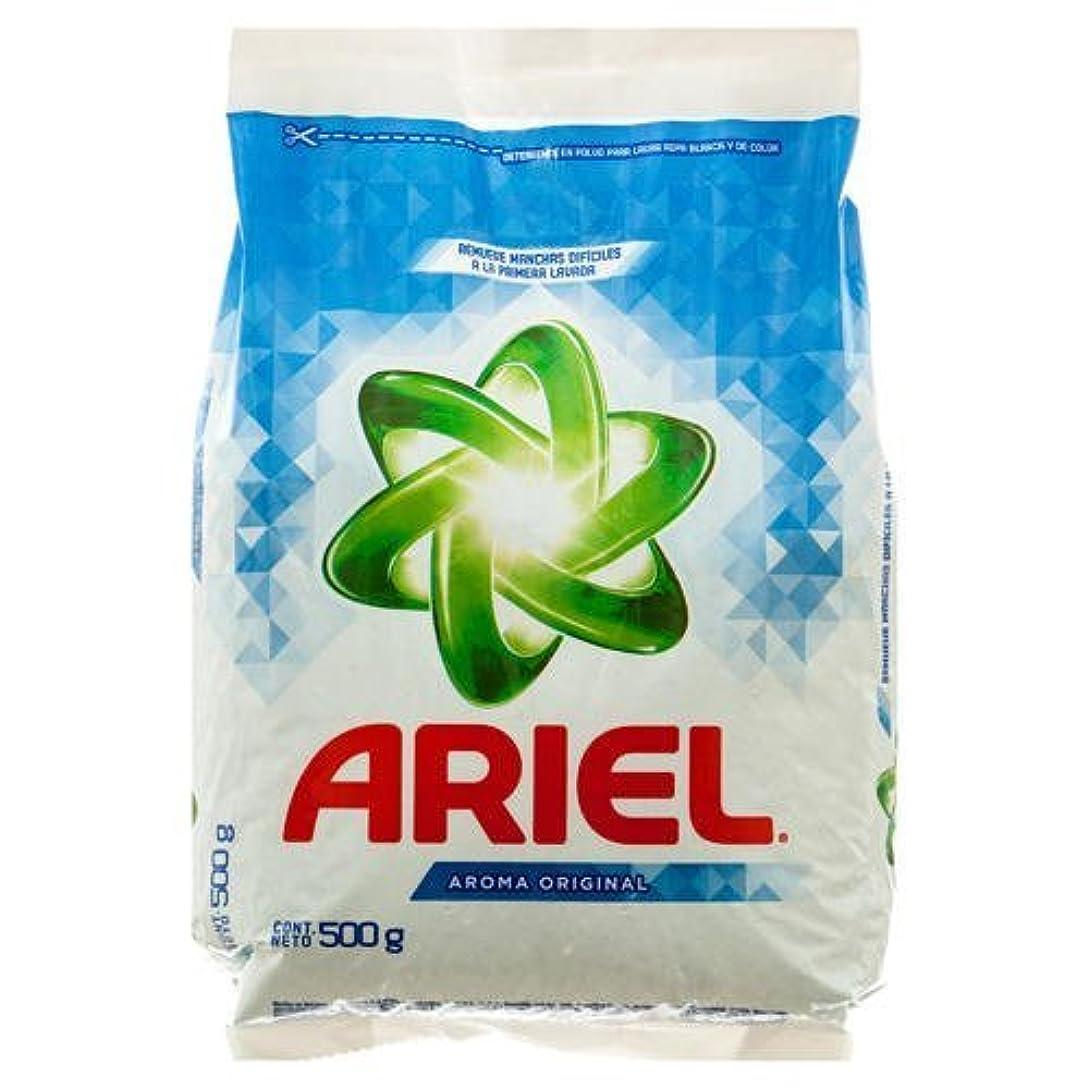 アジア人安いです群れアリエルランドリーパウダー洗剤500 gアロマOriginal 3 - Pack