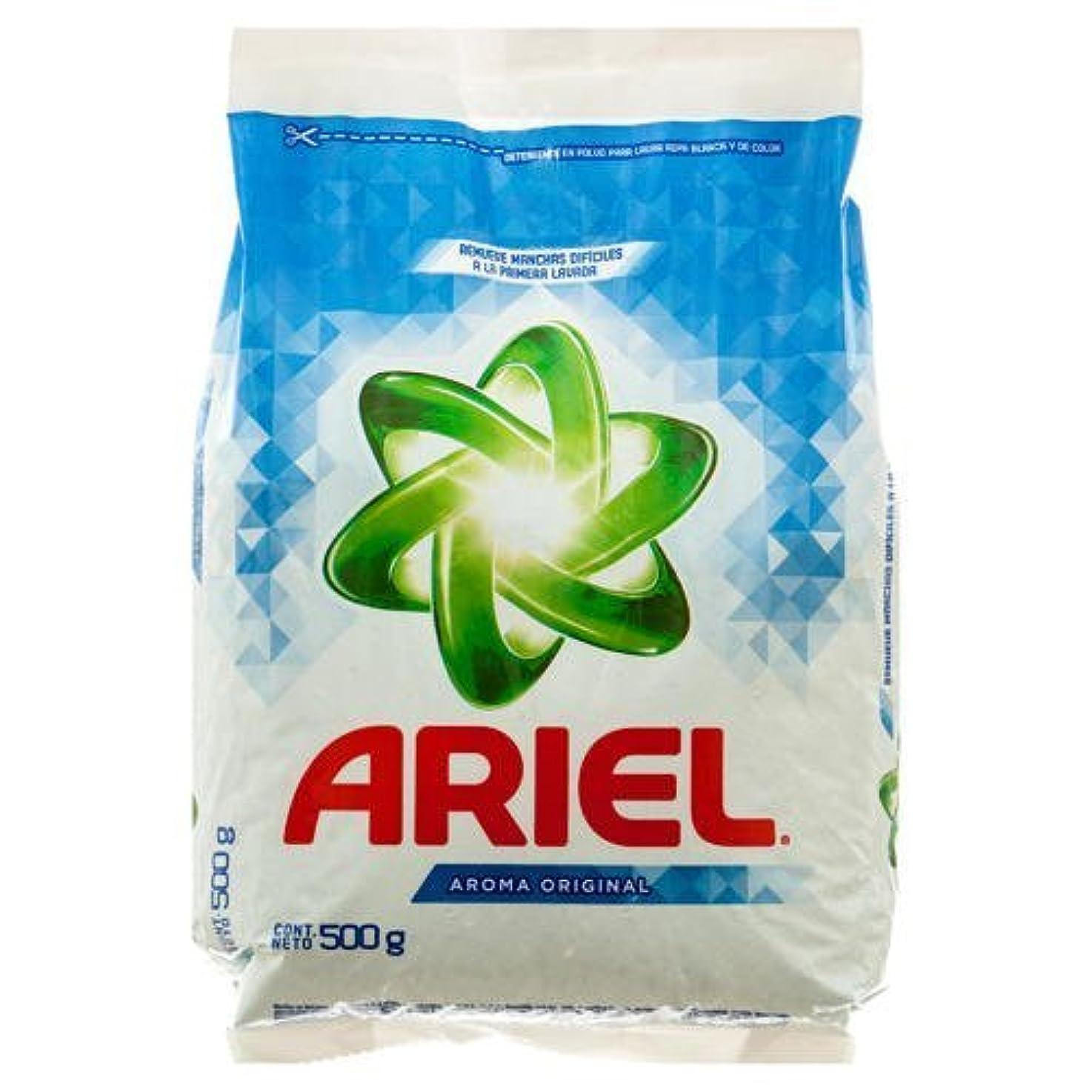 飲食店再生的粉砕するアリエルランドリーパウダー洗剤500 gアロマOriginal 3 - Pack