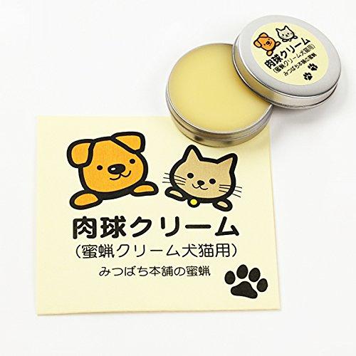 肉球クリーム 犬猫用 (にくきゅうくりーむ) 10g  みつ...