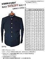 全国標準型学生服 上衣6410【レギュラー】