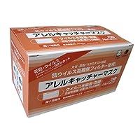 子供用マスク アレルキャッチャーマスク S30枚入り 【日本製】PM2.5対応 ダイワボウノイ