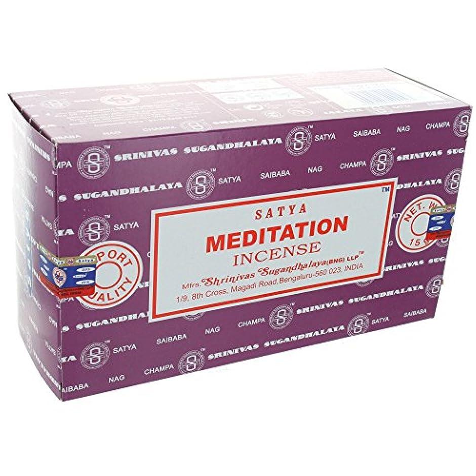パーフェルビッド福祉アプトSatyaお香Meditation Incense Sticks 12 x 15グラム180グラム
