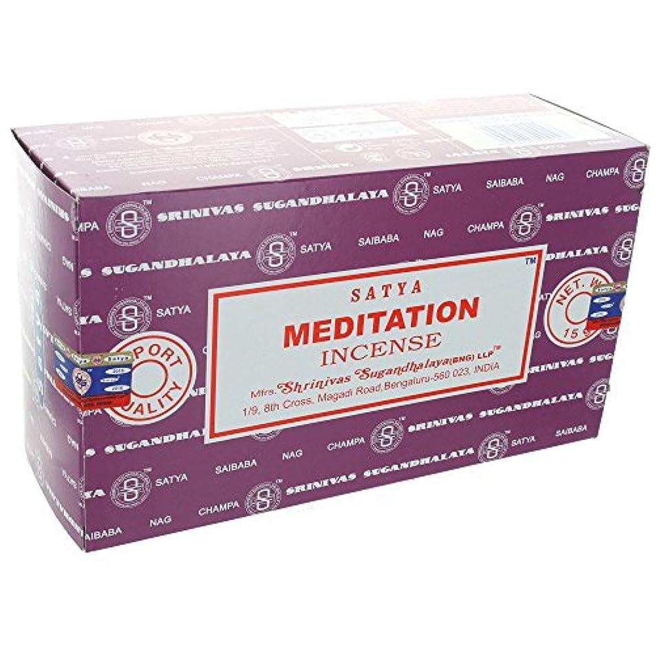 簿記係レンチ手錠Satyaお香Meditation Incense Sticks 12 x 15グラム180グラム