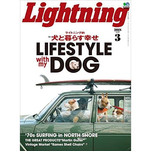 Lightning(ライトニング) 2018年3月号 Vol.287[雑誌]