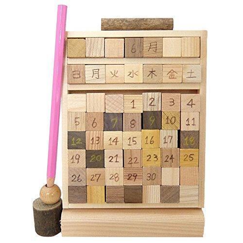 木でつくる万年カレンダー 鉛筆立てになる木のパーツ付 【工作...