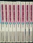 空戦魔導士候補生の教官 文庫 1-7巻セット (富士見ファンタジア文庫)