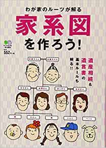 わかりやすい 徳川 家 系図 徳川御三家の現在とは。尾張・紀伊・水戸の末裔はどんな人?