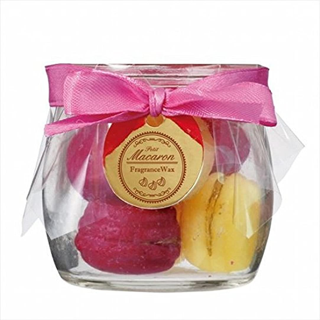 電池密接に協会スイーツキャンドル(sweets candle) プチマカロンフレグランス 「 ベリー 」