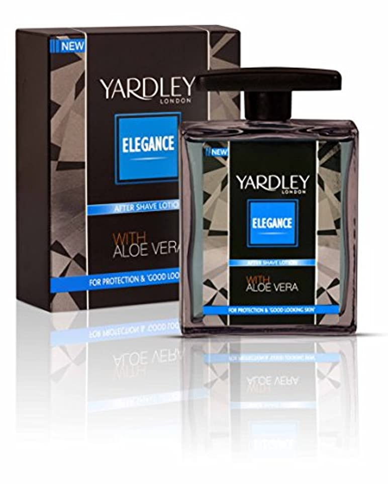 作詞家バーゲン水素Yardley London Elegance After Shave Lotion With Aloe Vera 50ml