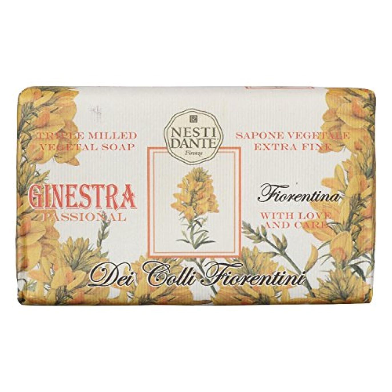 真面目なプレビスサイト特別なNesti Dante ネスティダンテ フィオレンティーニソープ ブルーム 250g