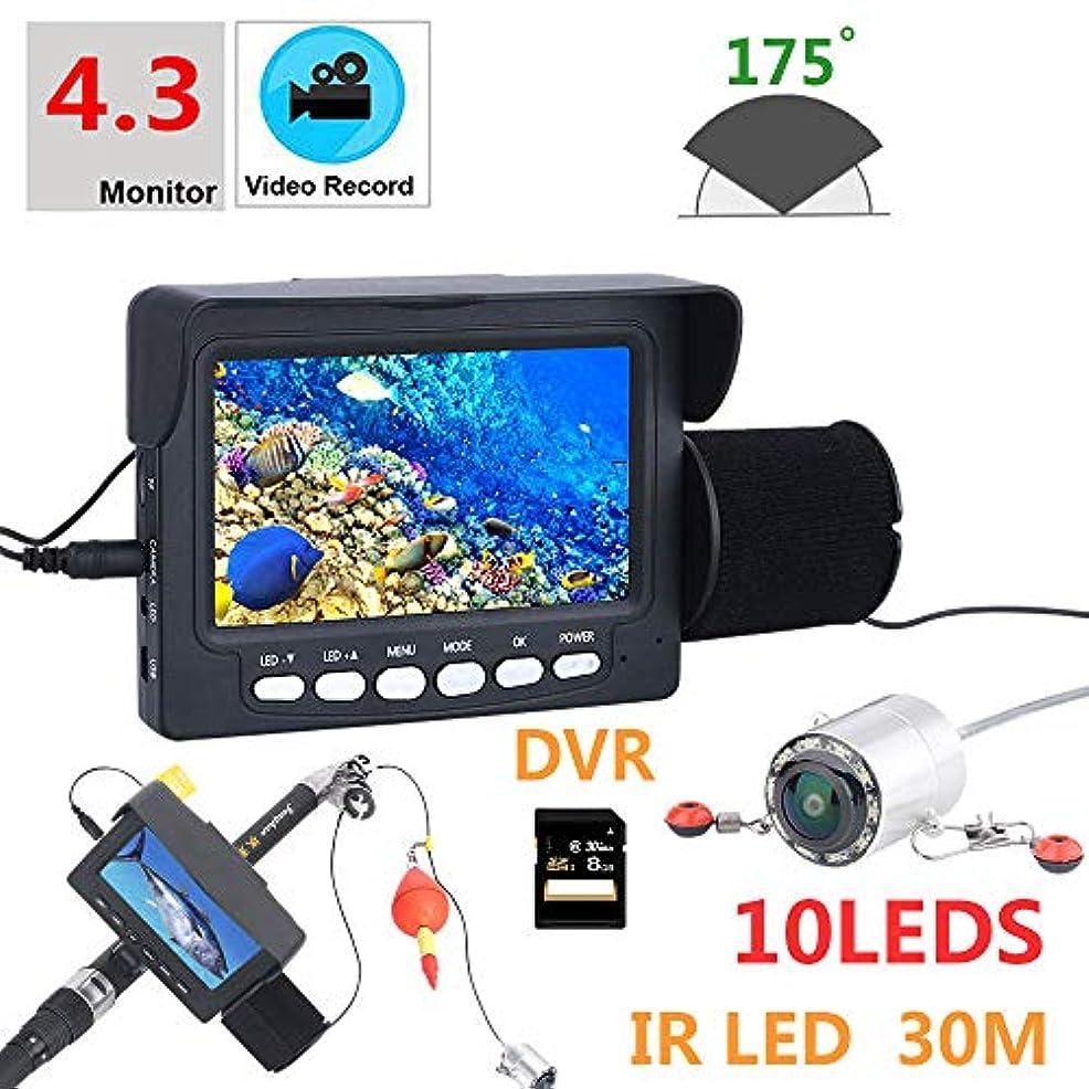 4.3インチ水中HD魚群探知機1000TVLカメラナイトビジョン175度海ホイールカメラ釣りDVRビデオ(30M)