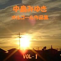 ファイト! Originally Performed By 中島みゆき